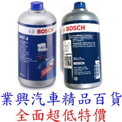 BOSCH DOT4 剎車油 貨 德國 ^(GTUB~005^) ~業興汽車 ~