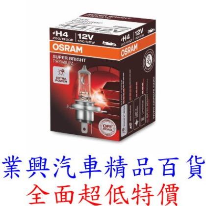 H4 OSRAM強光燈炮 ^(100 90W^)正廠 貨→德國 ^(H4~0154^)~業