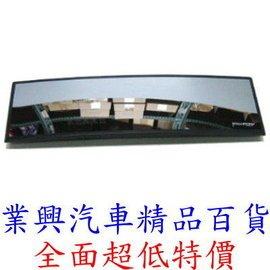 室內鏡~鉻鏡加大 型330mmX9CM裸裝 轎車、休旅共版   DH~915~1 ~業興汽