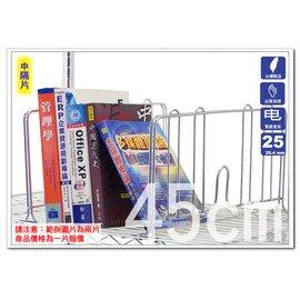 ^~客尊屋^~鐵力士架 鍍鉻層架 波浪層架 書櫃 書架 倉儲架 書架 收納櫃 ~45CM中