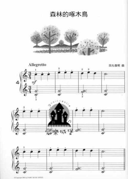 拜尔60条钢琴曲谱