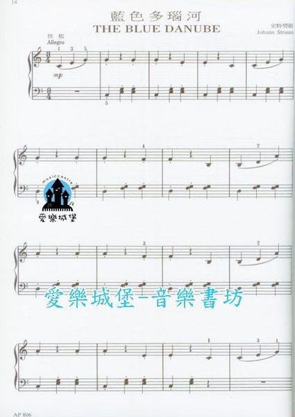 古典钢琴名曲