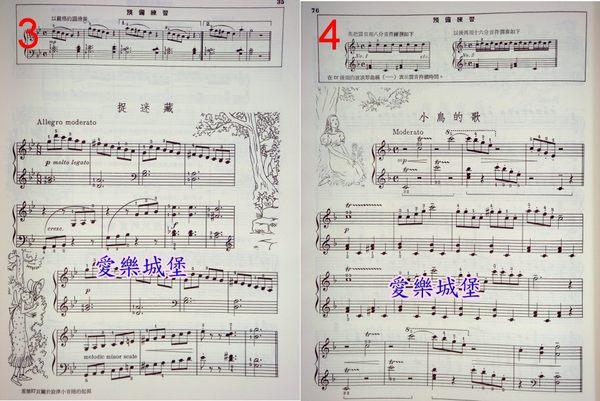 布谷鸟儿歌钢琴曲谱