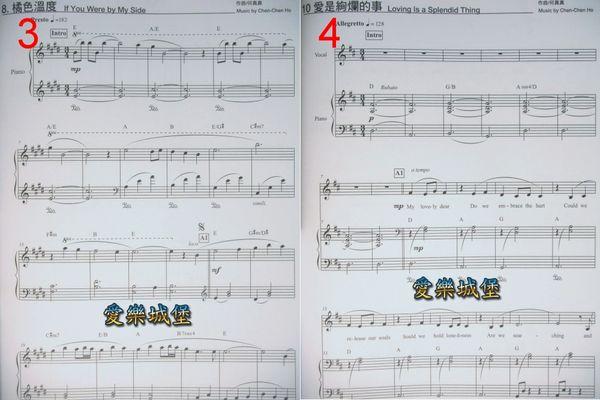 儿童音乐馆2 哈农钢琴教本 下册