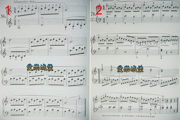 人间沙钢琴谱 第4页