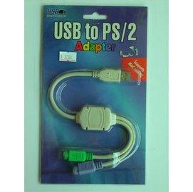 ^~^~星莊科貿電子商城^~^~ USB to PS 2 轉接線  轉接頭USB to P