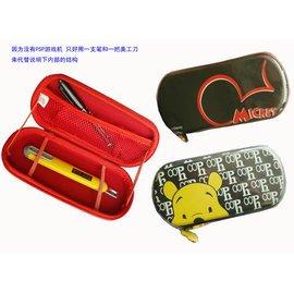 外貿Disney迪斯尼 PSP遊戲機盒防振保護盒套 收納包