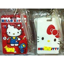 三麗鷗凱蒂貓Hello Kitty伸縮車票夾票卡套悠遊卡夾