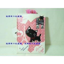 小黑貓靴下貓Wara Neko巴黎鐵塔附鑽皮質精美附頸繩票卡夾悠遊卡夾證件夾