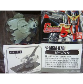 代客網拍^~GUNDAM~DX5單賣MSM~07Di