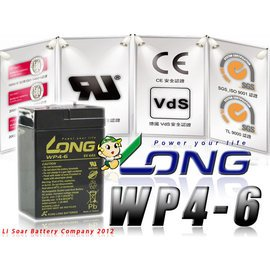 ?台中苙翔電池?LONG  WP4~6 6V4AH  NP4~6  YB5L~B GTX4