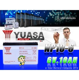 ?台中苙翔電池?YUASA ^(NP10~6 6V10AH^)WP10~6 YTX9~BS