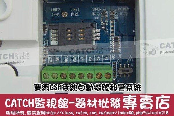 智能无线防区红外线报警器