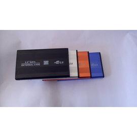 2.5吋鋁合金硬碟外接盒SATA介面toUSB2.0SATA硬碟外接盒