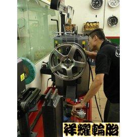 ^(祥耀輪胎館^) 13吋 鋁圈 真圓 烤漆 拋光 燒補 改色 修復 可到府收送 來電洽詢