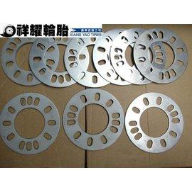 ^(祥耀鋁圈烤漆真圓^)  3mm 5mm 型 鋁合金 墊片 輪軸墊寬器 鋁圈墊片 輪圈墊
