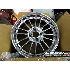 ^(祥耀輪胎館^) LG363 15吋 4孔100 高亮銀 鐵灰色車邊 平光黑 輕量化 F