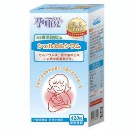孕哺兒 東洋貝鈣 ^~配方升級 買六送一