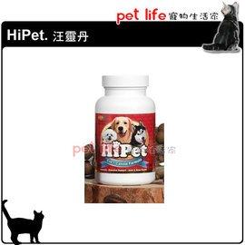 ~PetLife寵物 家~美國愛沛HiPet~汪靈丹30G^(粉狀^)全方位呵護系列~送6