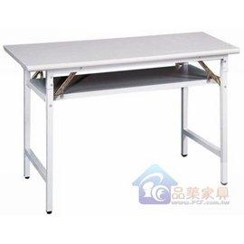 P158~07 905檯面會議桌
