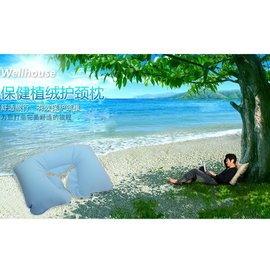 WELLHOUSE植絨護頸枕 旅行枕電視枕 充氣枕^(4色^)午睡枕 U型枕超厚