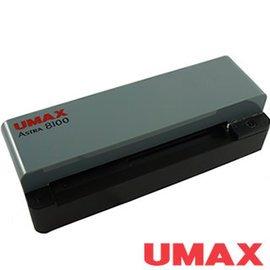 UMAXAstra8100A6相片掃描器