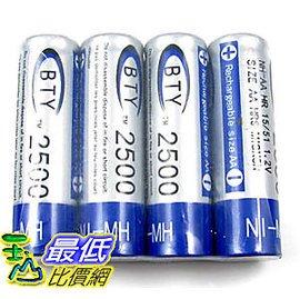 _a^~有 馬上寄^~大容量1.2V2500mAh3號Ni MH鎳氫充電電池^(請 慢速充