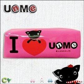 【Pencil bag 】UnMe愛心粉筆袋 甜美粉