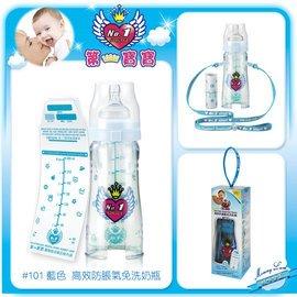 媽咪樂園~第一寶寶免洗奶瓶~1代藍防脹氣通美國playtex拋棄式奶瓶 avent pp奶