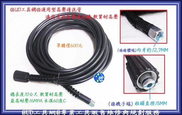电缆 接线 线 600_381