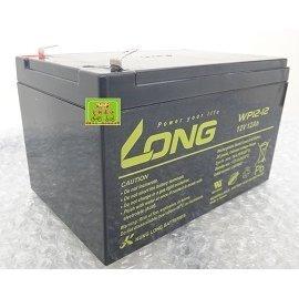 廣隆電池LONG WP12~12 12V~12Ah免保養密閉式鉛酸電池.電動車.電動滑板車