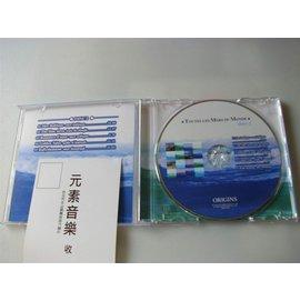 絕版 大碟 法國Origins唱片TOUTESLES2海洋 單曲鋼琴加長版專輯 天藍色的情