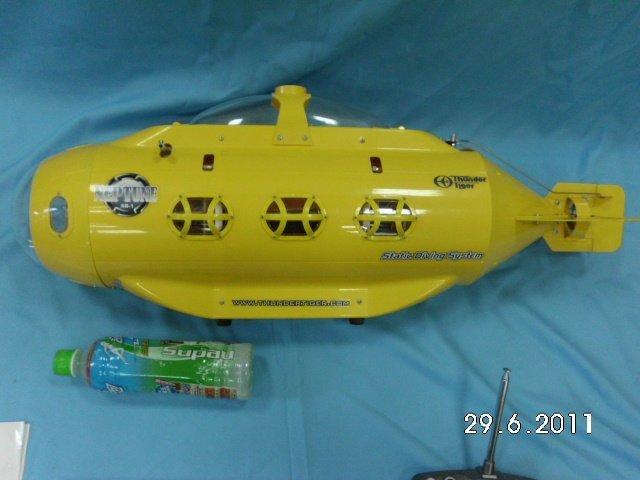雷虎出品潜水艇全套含含遥控器组装完成  即可航行 潜艇可静态帮埠打