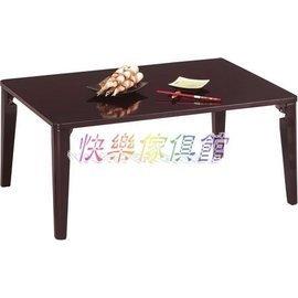 GA~1357~快樂傢俱館~ 日式長方桌 2^~3尺和室桌 可折腳和室桌