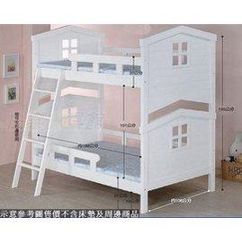 IA~0871~快樂傢俱館~白色單人雙層床 3.5尺雙層空床架 屋型兒童床