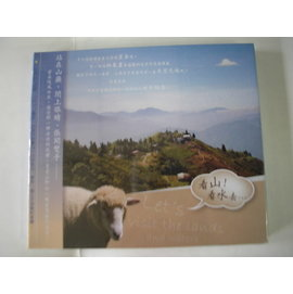 大自然音樂系列  看山看水去~~ ~~CD