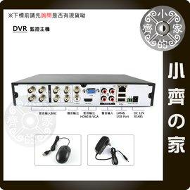 DVR 7308 AV 8路4聲 監看D1 錄影 2路D1 CIF H.264 全即時 監