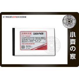 小齊的家 三星SAMSUNG S5500 S5560 S359 S5628 S3650 S