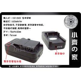 小齊的家 CANON LP~E5充  LPE5 智慧型充 SLR EOS 1000D 45