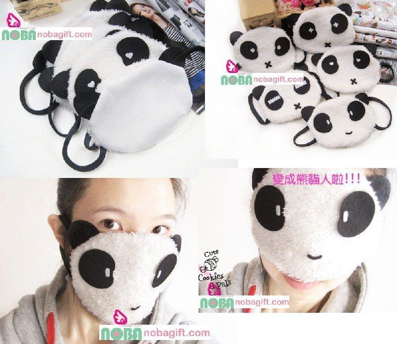 韩国创意 口罩 超可爱小熊猫 眼罩口罩 双用 保暖口罩