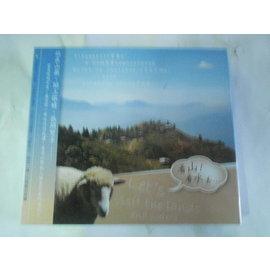 大自然音樂系列 ~~ 看山看水去 ~~ ~~CD