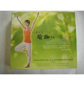 心靈世界  瑜珈音樂~~ ~~2CD