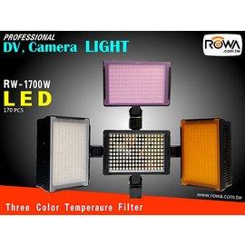 ~聯合小熊~ROWA JAPAN RW~1700W LED攝影燈 補光燈 輔助燈 D700
