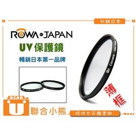 ~聯合小熊~Mr. Camera 超薄框 UV保護鏡 37mm X鏡 14~42mm