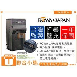 ~聯合小熊~  ROWA JAPAN Panasonic DMW~BLE9 BLE9 BL