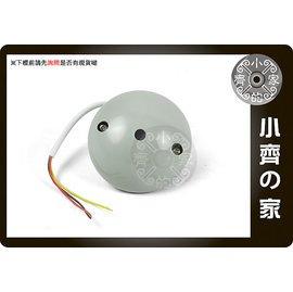 小齊的家 DVR監控 監視系統 半球 天花板 集音器 拾音器 帶線 麥克風  監控卡 錄音