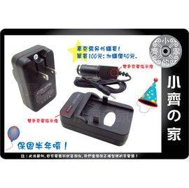 小齊的家 Canon NB~7L智慧型充 HDC~SD9 DX1 HS9 SX5 G10