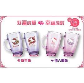 7~11 Hello Kitty 40週年節慶限定玻璃馬克杯 單售 金喜松鼠杯 台南朋友面