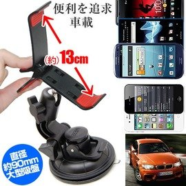 apple iphone3 iphone4 iphone4s 4s iphone ios 3 4 5 ios4 3g 3gs 4g iphone5 htc one gps 行車記錄器吸盤衛星導航架汽車架車用固定座