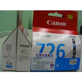 CANON CLI~726C 藍色CANON 726 MG5270MG6170iP4870